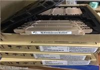 长宁长期收购工厂库存电子料回收工厂呆滞IC芯片