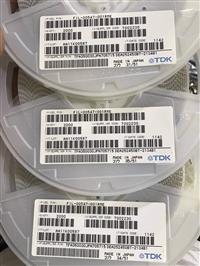 无锡特高价电子料回收