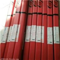 北京金威J607RH低合金钢焊条  现货包邮