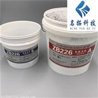 防磨涂层 烧结振动筛陶瓷耐磨涂层 耐磨陶瓷涂层