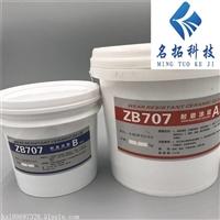耐磨涂层 磁选机专用陶瓷涂层 耐腐蚀涂层