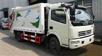 广西壮族自治梧州环卫垃圾车市场报价