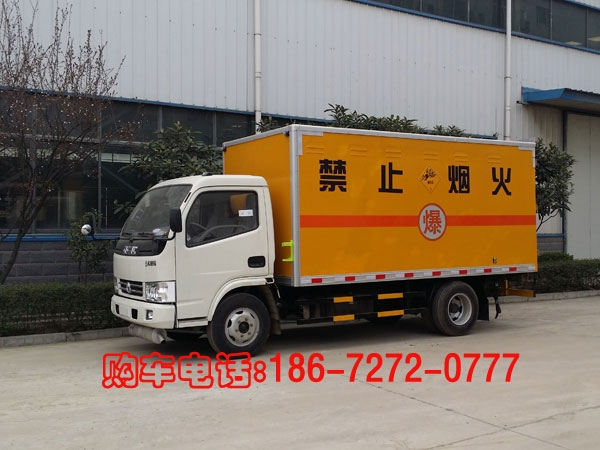 国五东风4吨炸药运输车配置说明,4吨左右民爆车厂家
