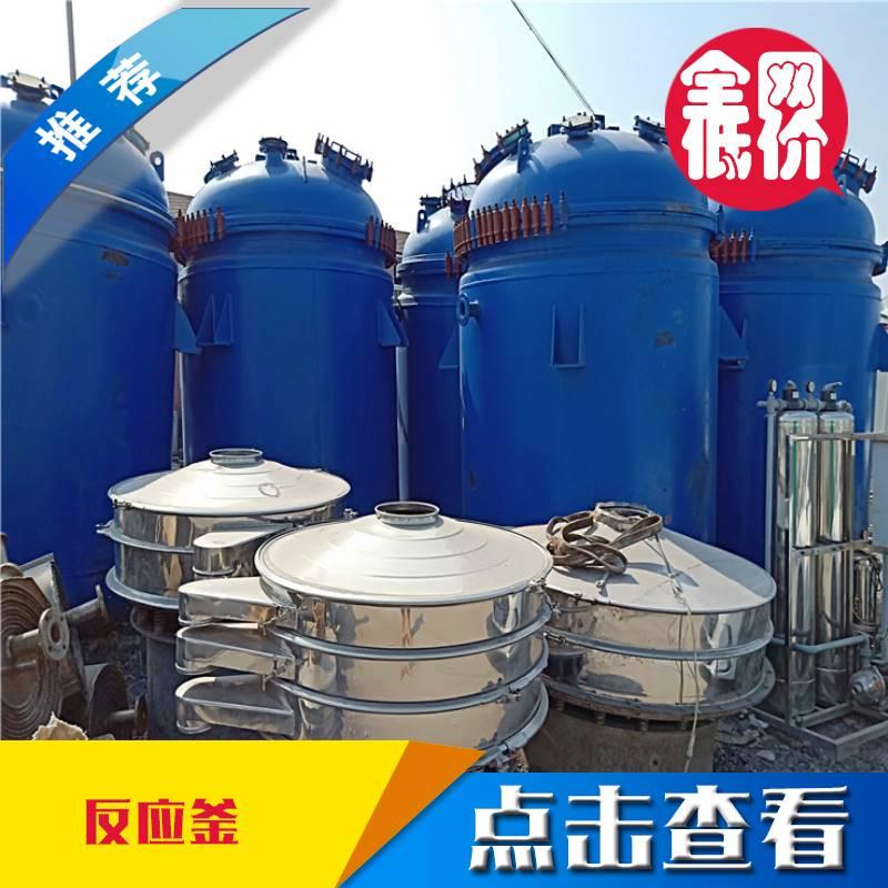 便宜二手不锈钢电加热反应釜 二手搪瓷反应釜