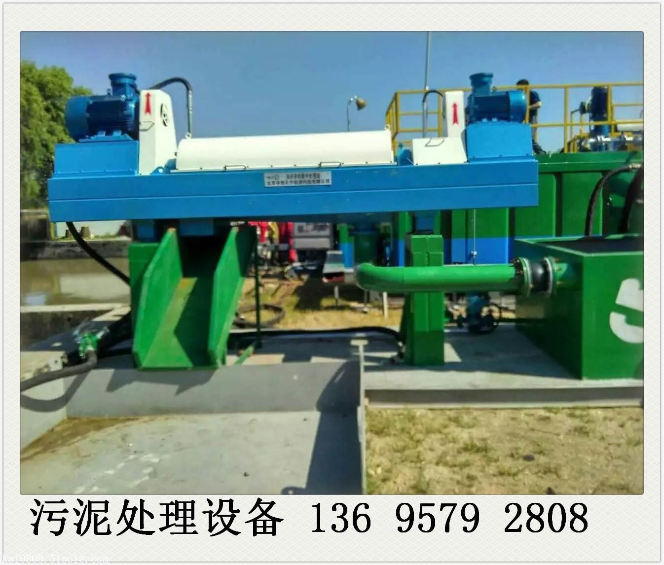 河道泥浆处理设备 双阳区卧式离心机厂家