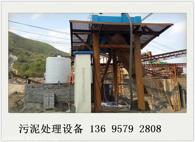 洗沙泥浆脱水设备 清河区实验离心机厂家
