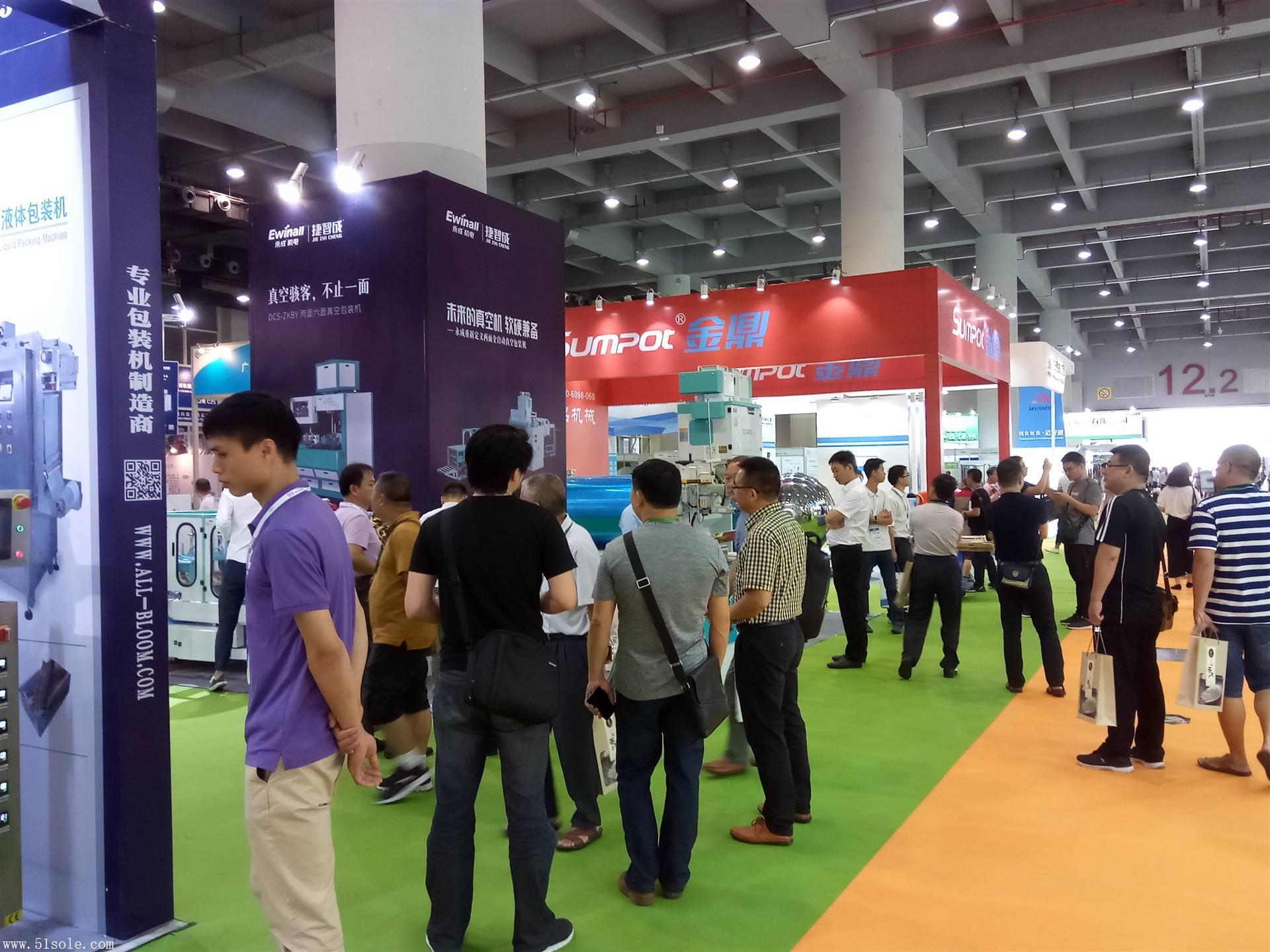 2019广州国际食品包装机械展会