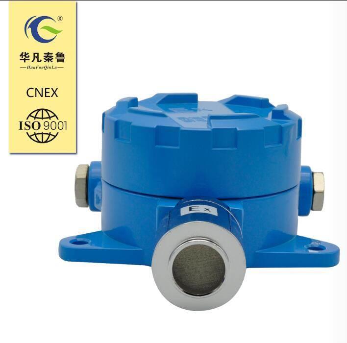 西安华凡HFT-1201固定式有毒有害气体检测仪