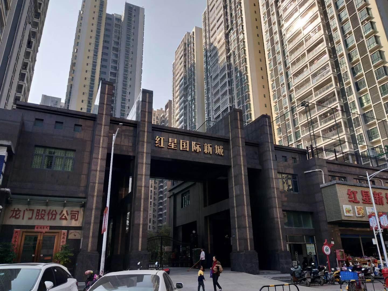 深圳村委统建楼 红星国际新城均价17800一平 可分期5年