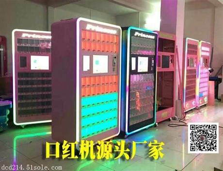 天津市自动口红机