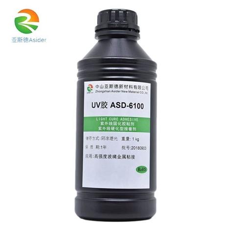 电子UV胶中山玻璃金属高强度粘接6100胶水