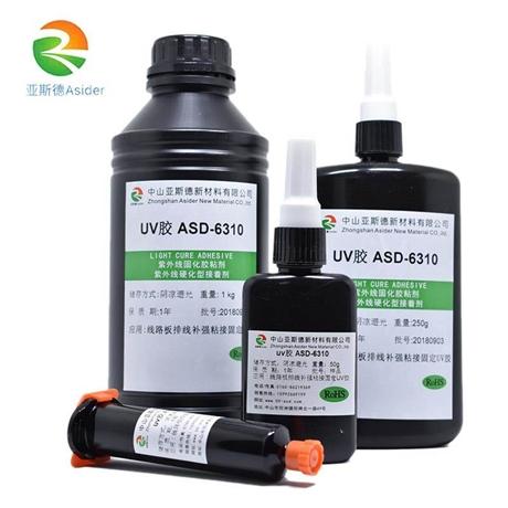 电子UV胶佛山焊点保护UV胶厂家