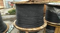 上門高價廢舊光纜回收 廢舊光纜回收