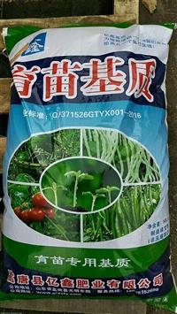 供应山东聊城高唐亿鑫 花卉蔬菜瓜果苗木育苗基质厂家直销
