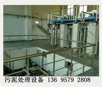 酸洗石墨脱水设备 WL350石墨固液分离机