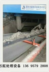 污泥固液分离设备 污水固液分离机厂家