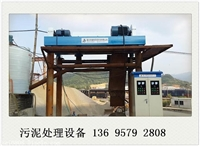 废水固液分离设备 WL350固液分离机厂家