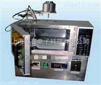 上海 鄆曹實驗室微波反應釜
