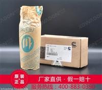 活塞销4095009-20-康明斯柴油发电机组配件K1150-经久耐用-柯华登