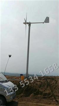 低转速1000定做风力发电机 380伏220伏400转电机 内蒙古草原用电