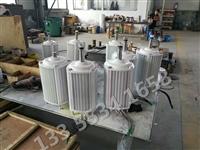 2千瓦低速发电机 三相同步交流发电机 永磁风力发电机三相电260转