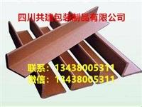 昆明纸护角厂家  昆明护角条 -共建制品生产厂家批发可订做