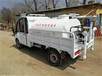 环卫电动洒水车生产厂家供应