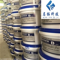 耐磨陶瓷胶 供应环氧树脂胶 陶瓷涂层胶