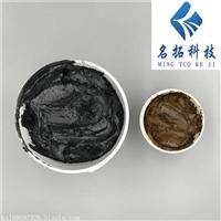 名拓ZB-181耐磨陶瓷胶 陶瓷片粘接剂