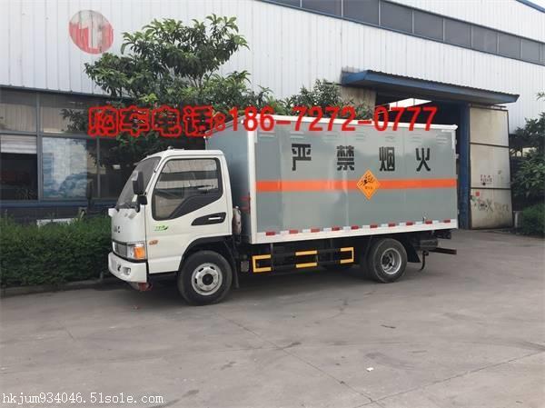 炸药运输车,江淮骏铃4.8吨炸药运输车,车厢5.2米炸药运输车配置