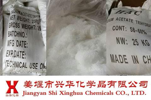 江苏醋酸钠哪里有生产
