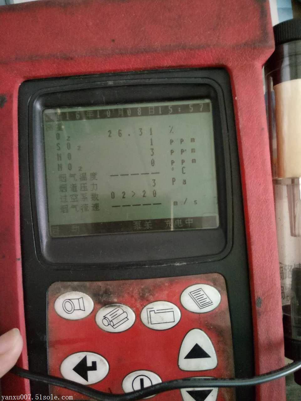 中文界面凯恩牌烟气分析仪