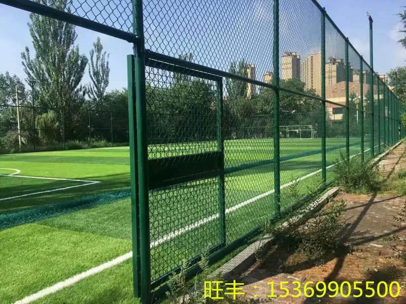 笼式足球场围网价格