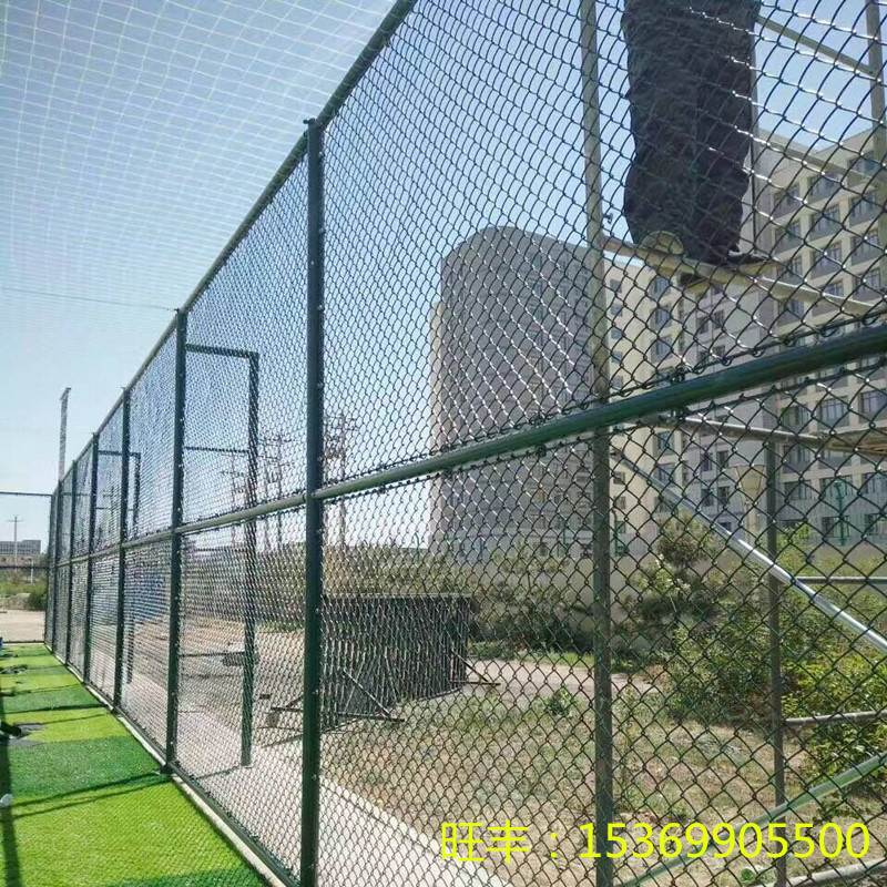 河北足球场围网厂家定制安装