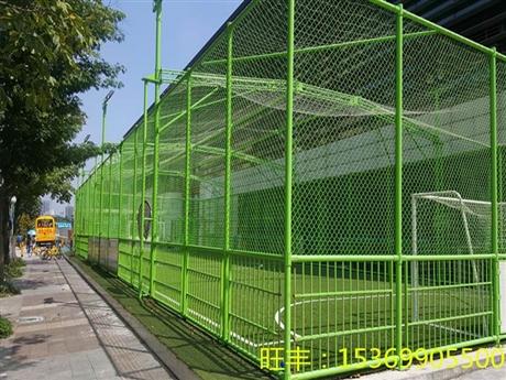 三人制笼式足球场围网规格及报价