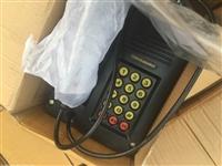 KNEX1化工厂专用防爆防腐电话机,壁挂式防爆电话机,防水型电话