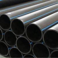 廠家批發dn90PE黑色給水管 市政飲水工程管道供應