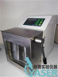 無菌均質器價格  無菌均質器生產廠家