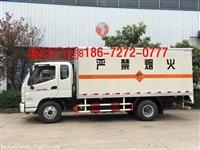 福田奥铃排半5.2吨SQH5100XQYB型炸药运输车,5吨炸药运输车