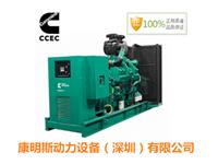 西藏柴油发电机怎么样