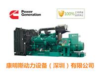 湖南柴油发电机生产