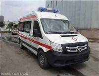 紧急黑救护车
