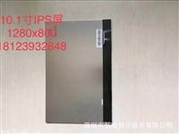 热销10.1吋1280x800LVDS接口40pin工业IPS液晶屏