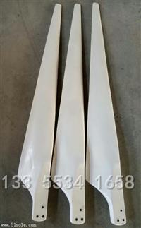 包邮风力发电机叶片 耐腐蚀复合材料 微风风力发电机专用风叶