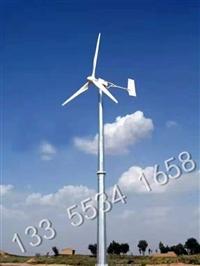 3000瓦民用微型风力发电机 草原用风力发电机组 工厂风力发电机
