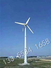 5千瓦永磁风力发电机 稀土交流发电机 5000w低速风力发电机