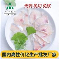 酸菜巴沙鱼片供应 安徽三珍食品厂家直销