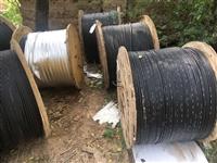 樂山光纜高價回收,本公司常年高價現款回收樂山4--288芯通信光纜