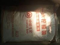 回收离子树脂回收阴离子交换树脂