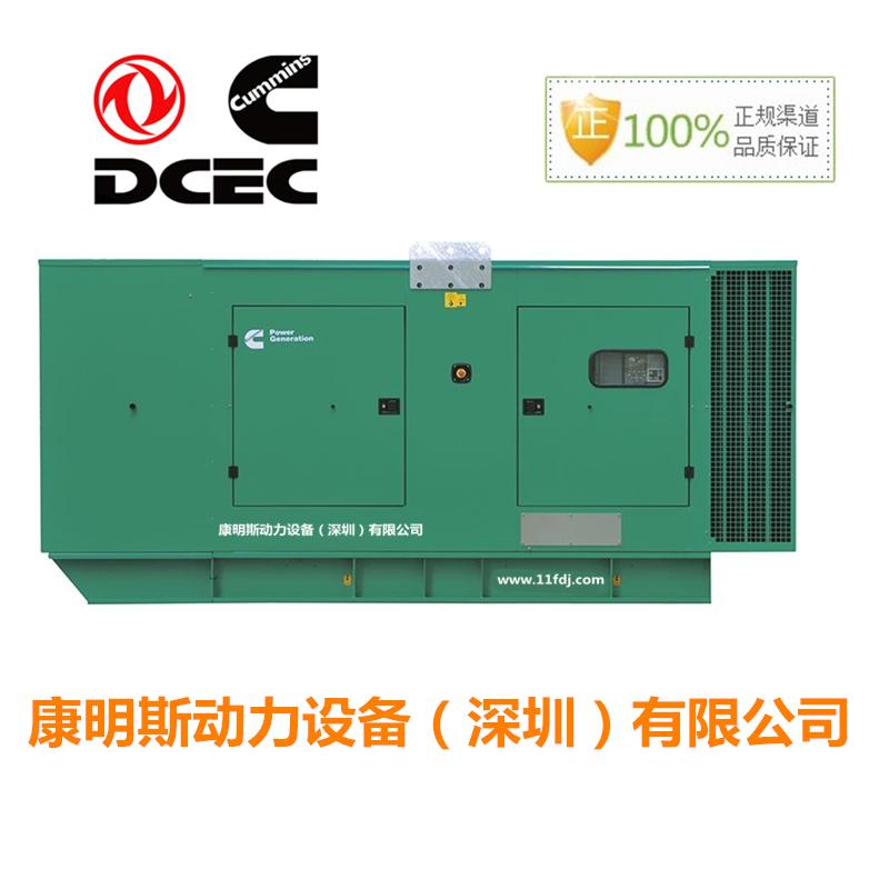 康明斯静音箱式发电机组-全新低噪音技术